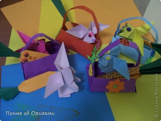 Мастер-класс Оригами Лукошко кролик и морковка Бумага фото 49