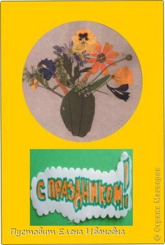"""Серия моих открыток""""Как прекрасен этот мир!"""" в технике ошибана. фото 12"""