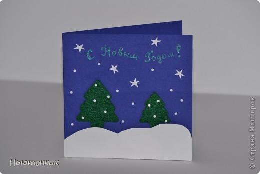 Вот такие открытки у меня получились :) фото 4