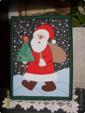 """Все приходящие к нам в класс, говорили: """"Прямо Российский Дед Мороз""""!  фото 3"""