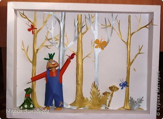 """Работа на конкурс, посвященный произведениям Джанни Родари """"Чипполино в волшебном лесу"""""""