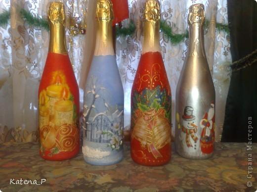 Эксперементы с шампанским продолжаются))) фото 1