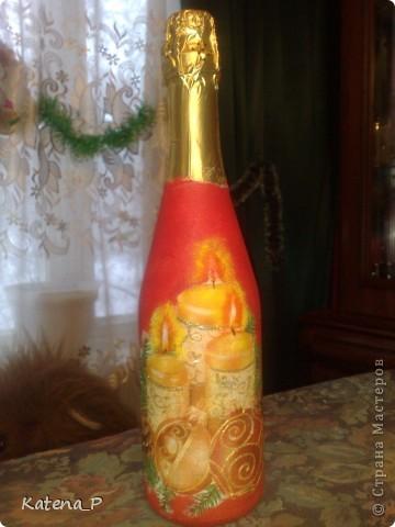 Эксперементы с шампанским продолжаются))) фото 2
