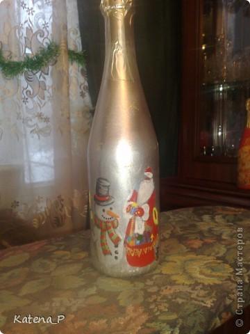 Эксперементы с шампанским продолжаются))) фото 6