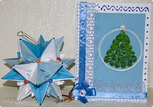 Здравствуйте!  Новый год никого не оставляет равнодушным, не могла и я не создать что-нибудь новогоднее, зимнее.  Вот такие парочки у  меня получились - кусудамы-звезды и открытки  фото 7