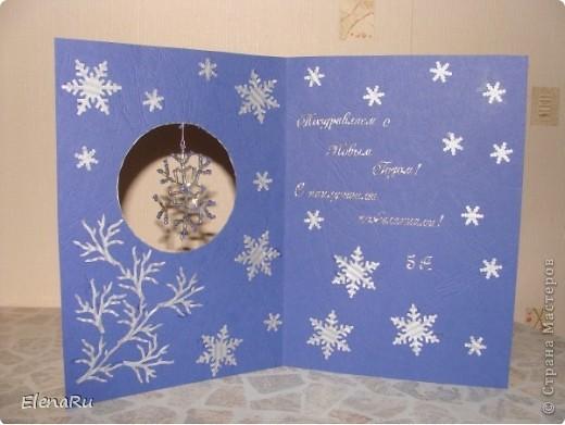 Открытка с окошком. Снежинку из бисера сплела дочь Анна. фото 2