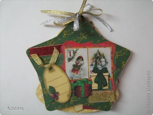Альбомчик делала по этому МК http://scrap-info.ru/myarticles/article_storyid_288.html, правда у меня не было готовых фигур звезды,елки и шара,пришлось самой нарисовать и вырезать из твердого картона. фото 1