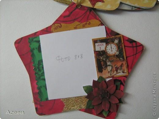 Альбомчик делала по этому МК http://scrap-info.ru/myarticles/article_storyid_288.html, правда у меня не было готовых фигур звезды,елки и шара,пришлось самой нарисовать и вырезать из твердого картона. фото 5