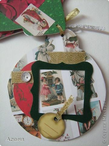 Альбомчик делала по этому МК http://scrap-info.ru/myarticles/article_storyid_288.html, правда у меня не было готовых фигур звезды,елки и шара,пришлось самой нарисовать и вырезать из твердого картона. фото 8