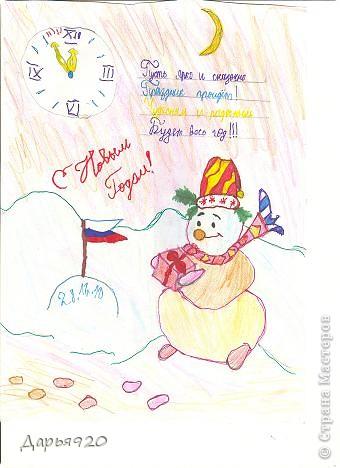снежинки  для любимой учительницы сольфеджио фото 3