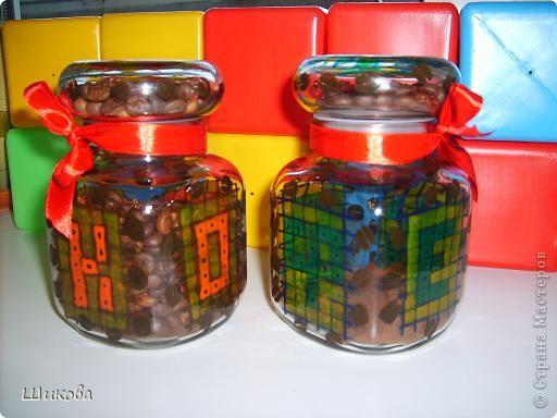 Баночки из-под растворимого кофе. Использую для хранения кофе молотого и в зернах. Краски для запекания. фото 1