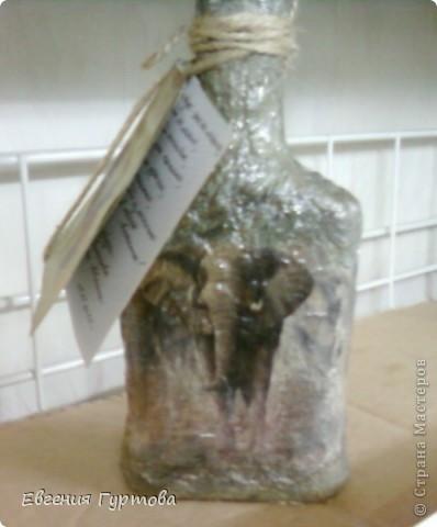 """""""Девушка и слон"""" фото 2"""