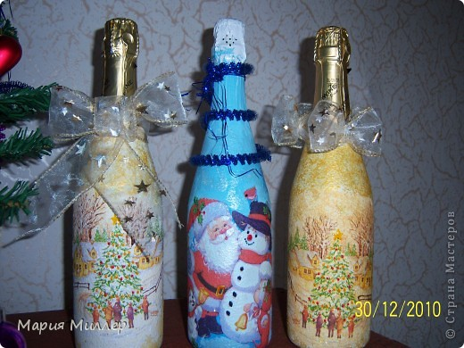Вот такие получились у меня бутылочки фото 1