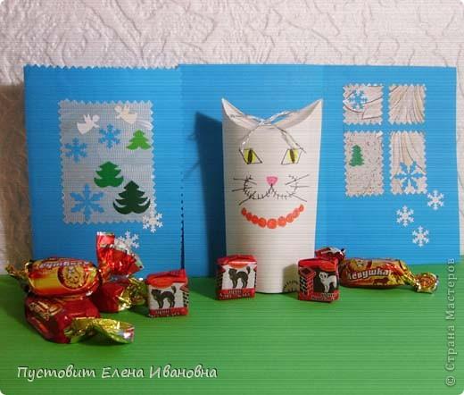 Спасибо большое Татьяне Николаевне Просняковой за придумку сделать животных из рулончиков туалетной бумаги!!! Наш  Котофей сделан из ватмана.Он очень любит конфеты :))) фото 11
