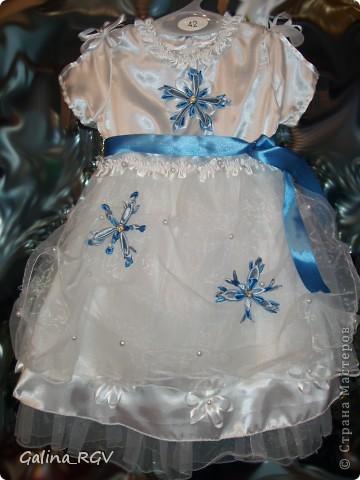 Платье для моей снежинки