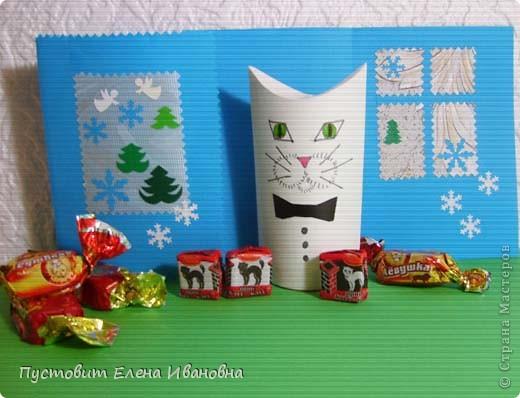 Спасибо большое Татьяне Николаевне Просняковой за придумку сделать животных из рулончиков туалетной бумаги!!! Наш  Котофей сделан из ватмана.Он очень любит конфеты :))) фото 1