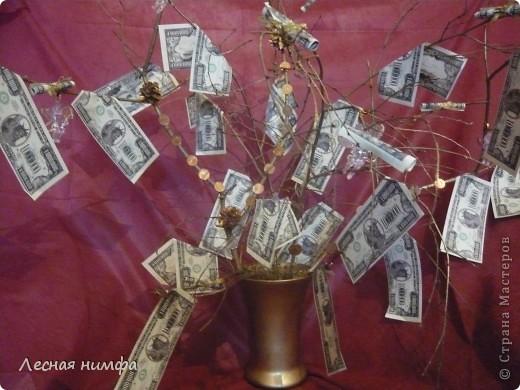 Вот токое денежное дерево я решила сделать для своего любимого человека... фото 2