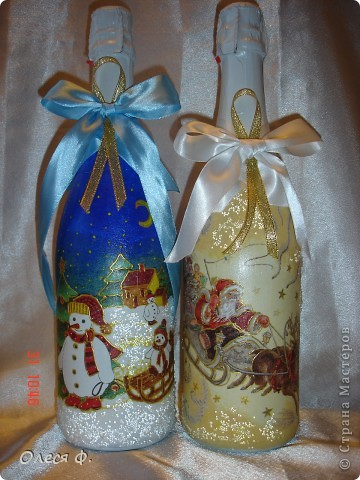 Вот и последние Новогодние подарочки. фото 1