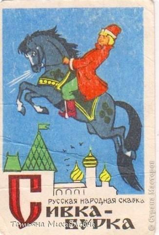 Вот и дошла очередь до календариков.  В то далекое время дети коллекционировали календарики: они были доступны, стоили сравнительно дешево.   Этот календарик 1973 года. Дочери 2 года. Выходит этот календарик еще моего поколения. фото 7