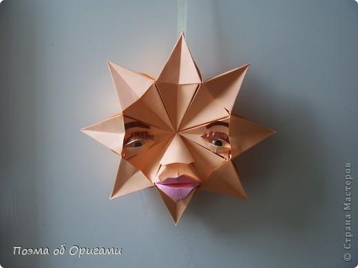 Мастер-класс Оригами Солнышко