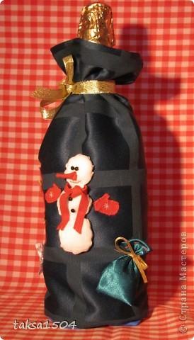 Вот такие праздничные мешочки я сшила в подарок своим близким и друзьям фото 5