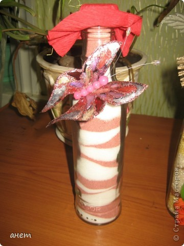 мои подарки фото 7