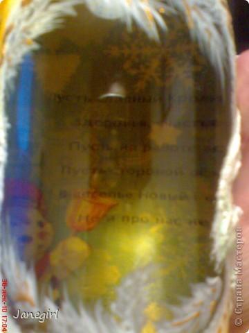 Это вторая бутылочка в моем опыте. фото 9