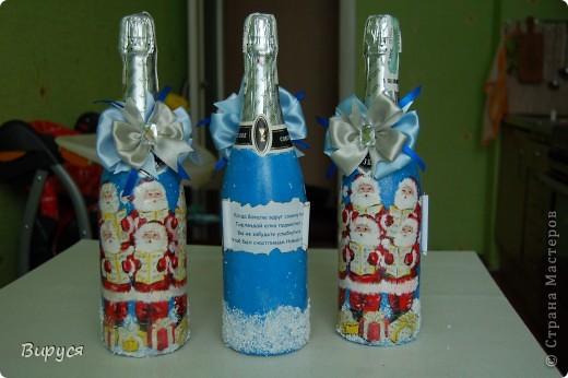 Вот такие вышли бутылочки. Скажу,что салфетку клеила впервые - оказывается это не так уж и просто сделать, чтоб без складочек... фото 2