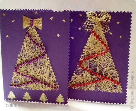 Новогодние праздники в самом разгаре, поэтому открытки ручной работы все еще востребованы в качестве чудесного подарка. Елочка из гофрированных формочек, которые остаются из-под конфет. За идею огромное спасибо Александре (k.aktus) http://stranamasterov.ru/node/127770 фото 5