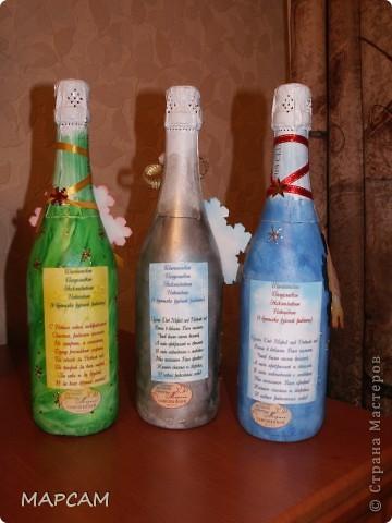 Всех-всех жителей и гостей Старны хочу поздравить с наступившим  2011 годом. Желаю всем благополучия, счастья, процветания, творческих успехов и фантазий.  Решила на Новый год подготовить своим друзьям вот такие подарочки. Вот такие три бутылочки получились... Итак, лицевая сторона... фото 2
