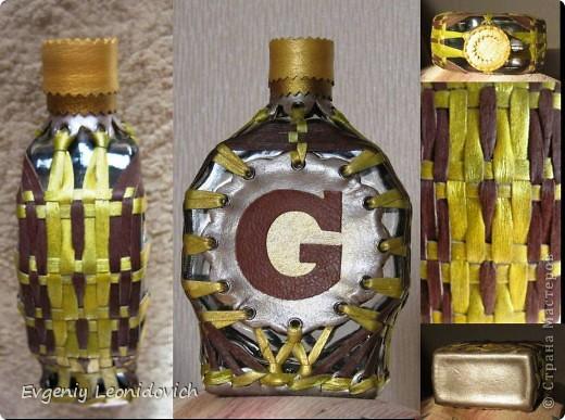 """Именная """"G"""" - первая буква фамилии владельца. фото 1"""