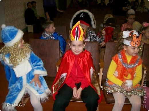 карнавальный костюм: