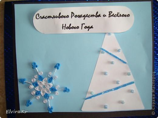 очень простенькая открытка, но мне она очень нравится, такая праздничная =)  фото 2