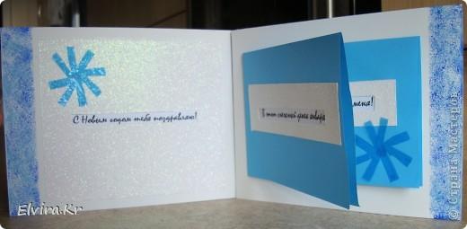 очень простенькая открытка, но мне она очень нравится, такая праздничная =)  фото 4