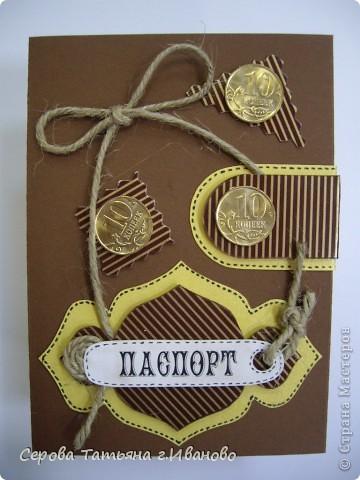 Обложка на паспорт. Не знаю понравится ли... фото 1
