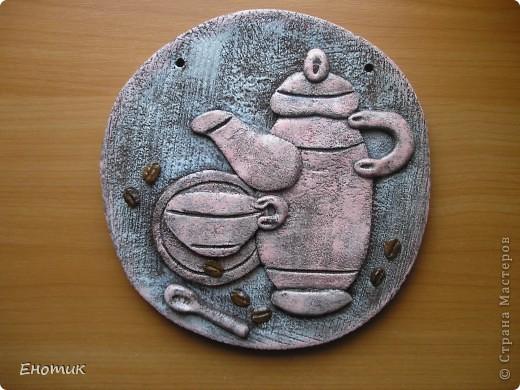 Здравствуйте! Танюшка-повторюшка сделала два кофейных панно по мастер-классам Дианы. Первое для сестры мужа. фото 1