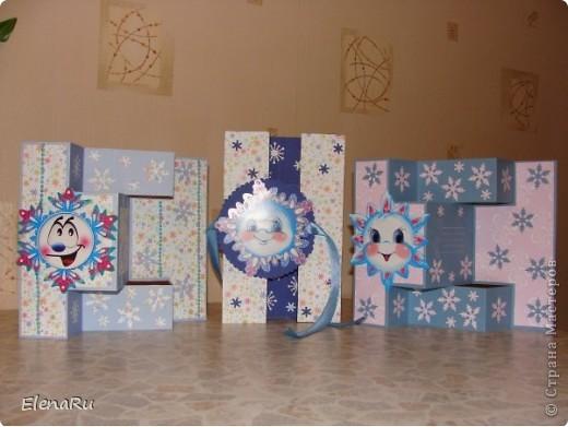 Эти снежинки ОЧЕНЬ нравятся - поэтому и открытки все одинаковые... фото 3