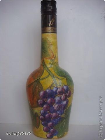 Такая бутылочка поехала сегодня родственникам на другой конец Украины. фото 1
