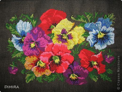 Яркое разноцветье