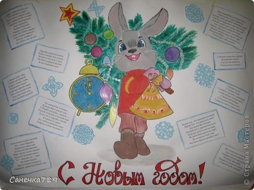 К году Кролика фото 1