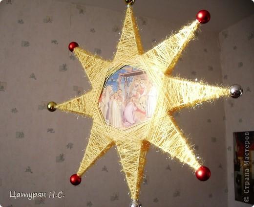 Рождественская звезда своими руками фото