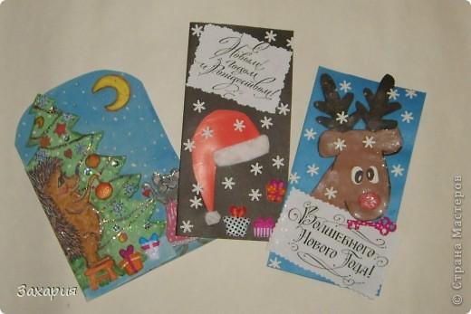 Решила показать последнюю новогоднюю серию открыток...