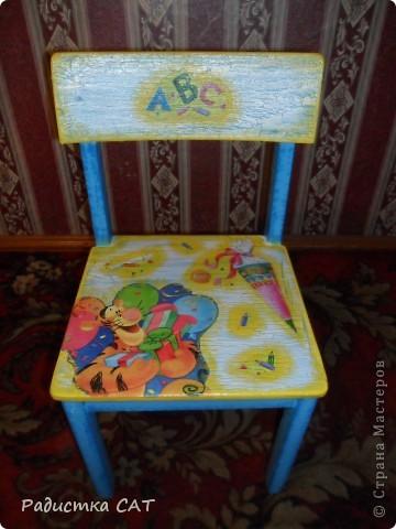 Этот стульчик сделала для друзей, точнее для их маленького сыночка. фото 1