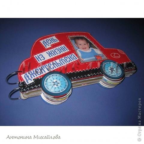 """Альбом """"Машинка"""" обложка фото 1"""