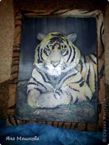 Тигр папе в подарок! фото 2