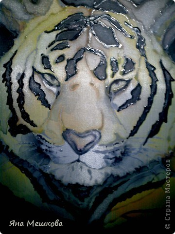 Тигр папе в подарок! фото 1