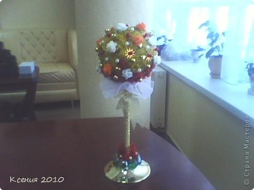 дерево Радости фото 3