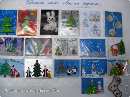 Мастерская Деда Мороза. фото 13