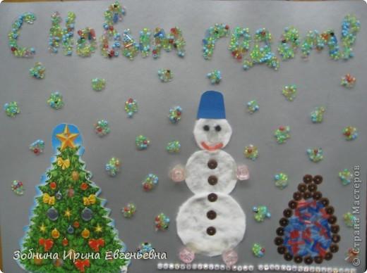 Мастерская Деда Мороза. фото 12
