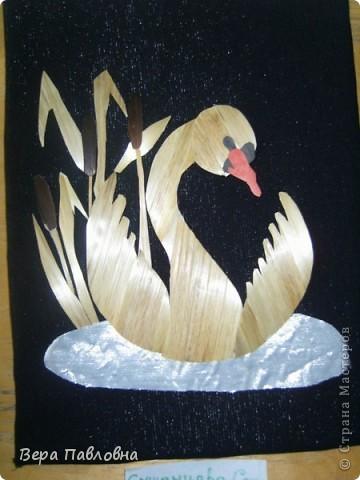Лебедушка.  Работы выполнены детьми 2 класса фото 1